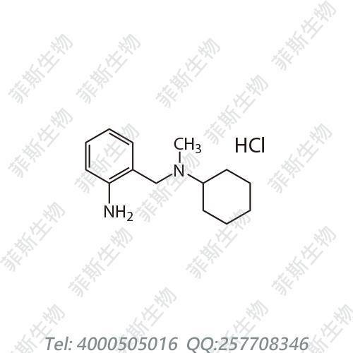 盐酸◆溴已新杂质C