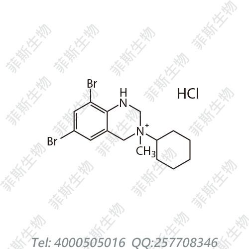 盐酸溴己新杂质E